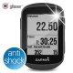 Folia ochronna Gllaser Anti-Shock 5H Garmin